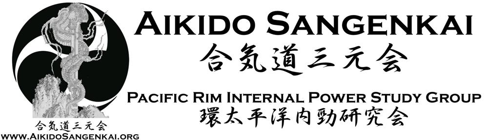 Aikido Sangenkai Forum